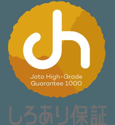 logo-shiroari